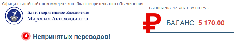 http://s2.uploads.ru/ijkGK.png