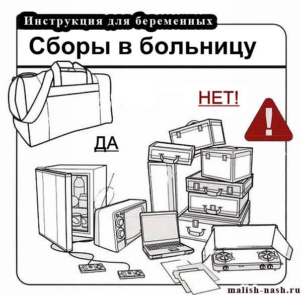 http://s2.uploads.ru/imhGj.jpg