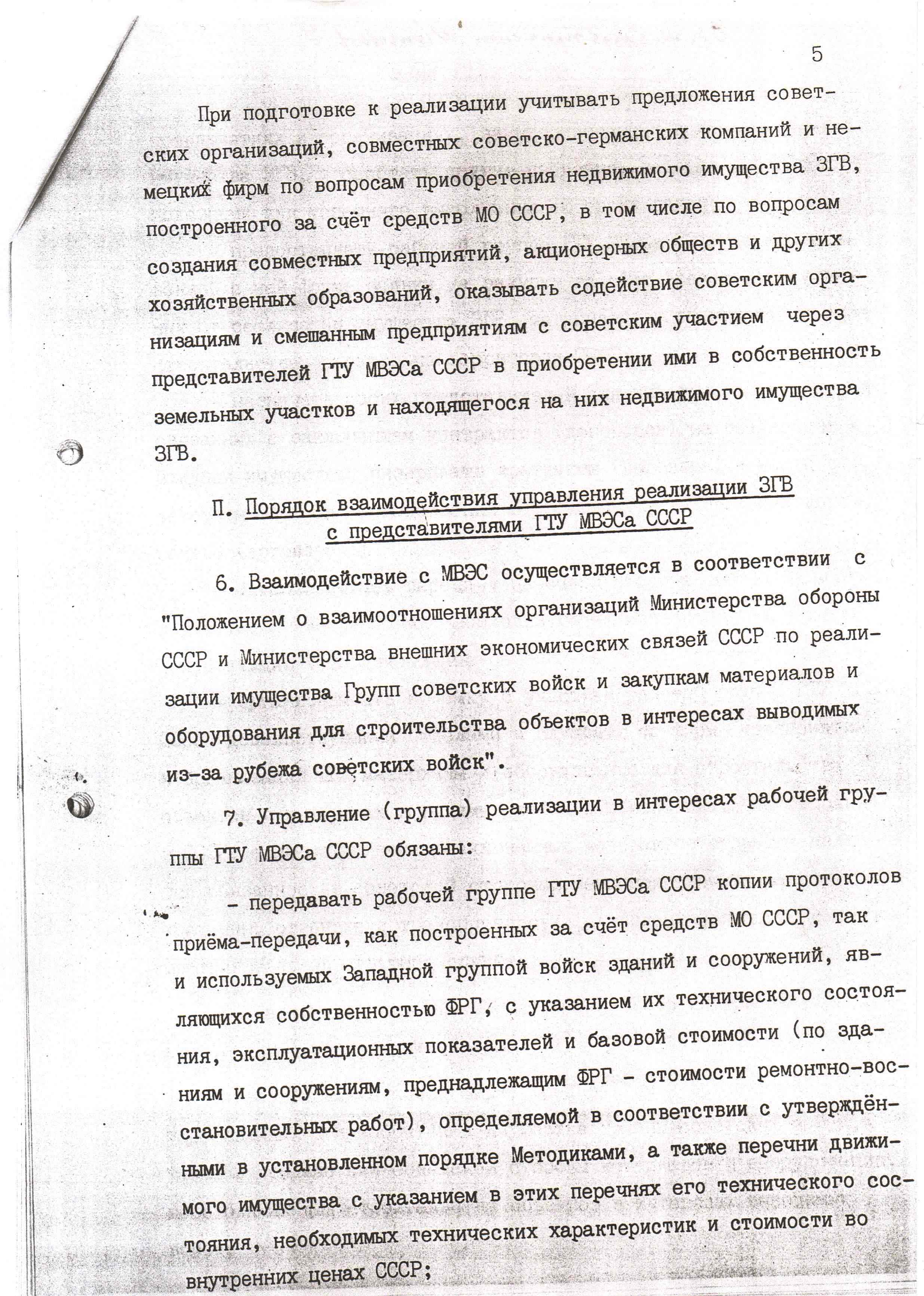 http://s2.uploads.ru/imv6Y.jpg