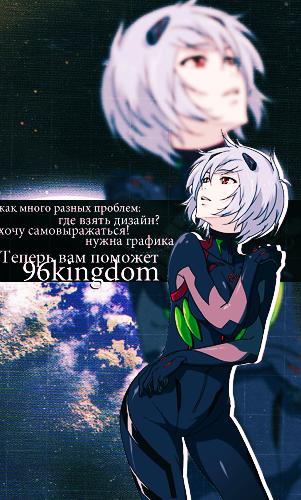 http://s2.uploads.ru/jWvD0.png