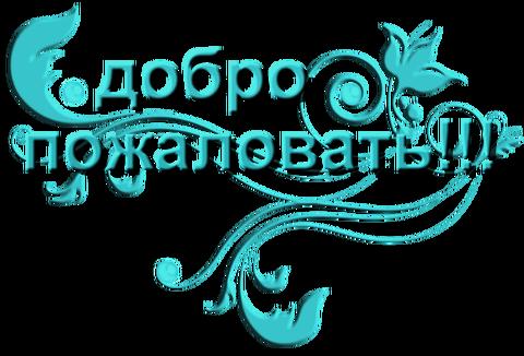 http://s2.uploads.ru/krKHs.png