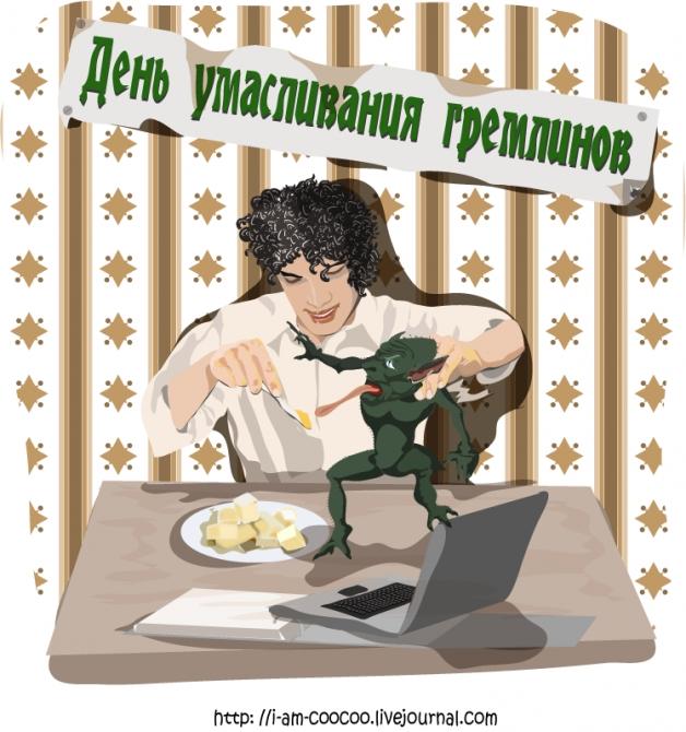 http://s2.uploads.ru/lSJbO.jpg