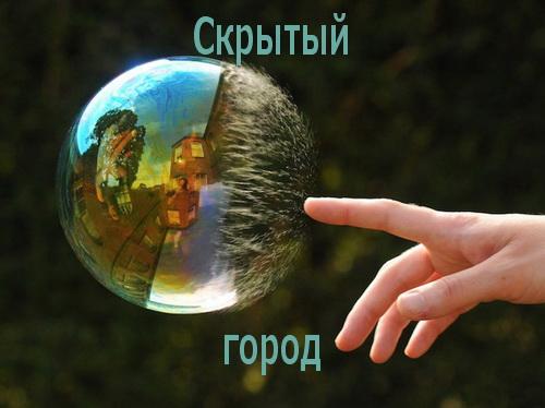 http://s2.uploads.ru/lWPhQ.jpg