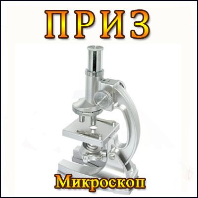 http://s2.uploads.ru/lpuF1.jpg