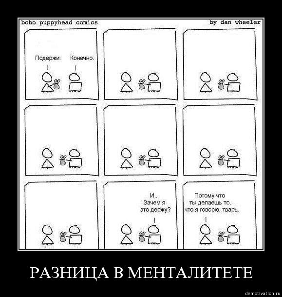 http://s2.uploads.ru/mwQto.jpg