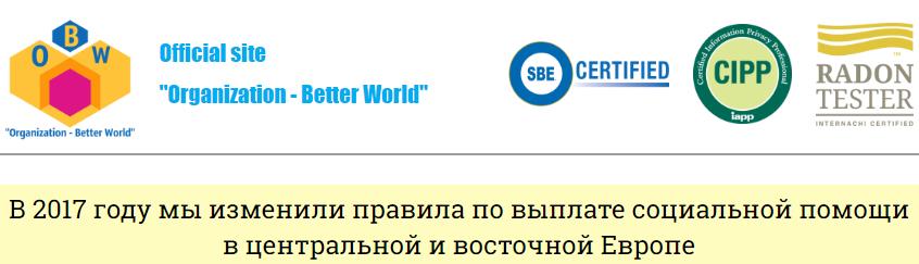http://s2.uploads.ru/mwkWn.png