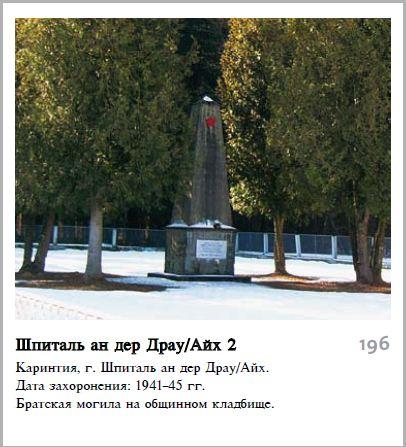 http://s2.uploads.ru/n21Gv.jpg