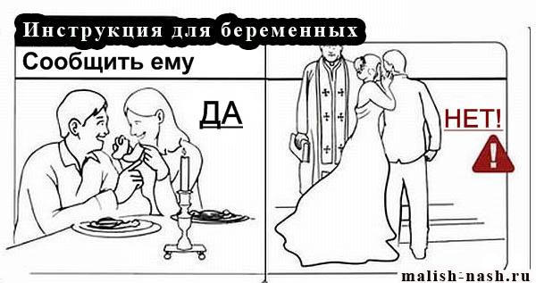 http://s2.uploads.ru/nh9do.jpg