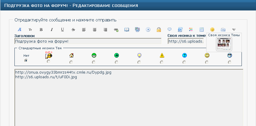 http://s2.uploads.ru/nhHBZ.png