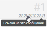 http://s2.uploads.ru/o4Dxj.png