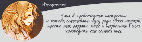 http://s2.uploads.ru/oUxPZ.png