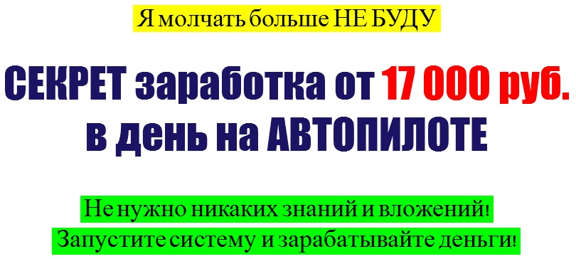 http://s2.uploads.ru/oVQTN.jpg