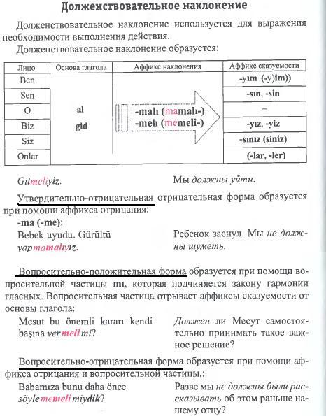 http://s2.uploads.ru/odV0H.jpg