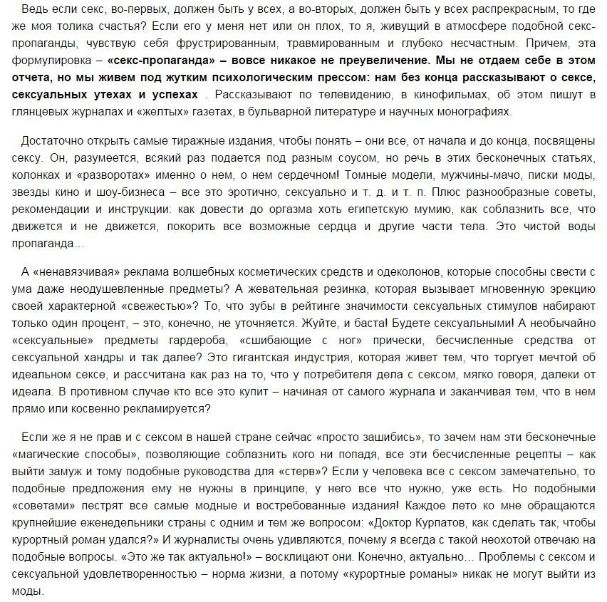 http://s2.uploads.ru/pUYmN.jpg