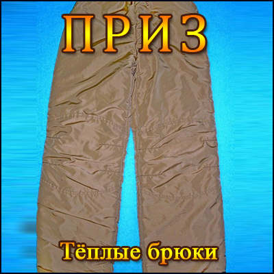 http://s2.uploads.ru/pcUK3.jpg
