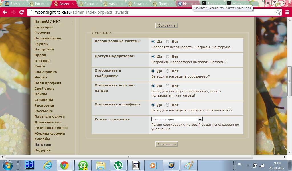 http://s2.uploads.ru/pdmxR.jpg