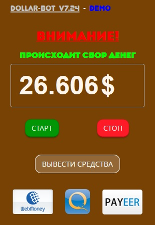 http://s2.uploads.ru/qJXkw.jpg