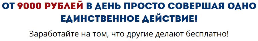 http://s2.uploads.ru/rFCWG.png