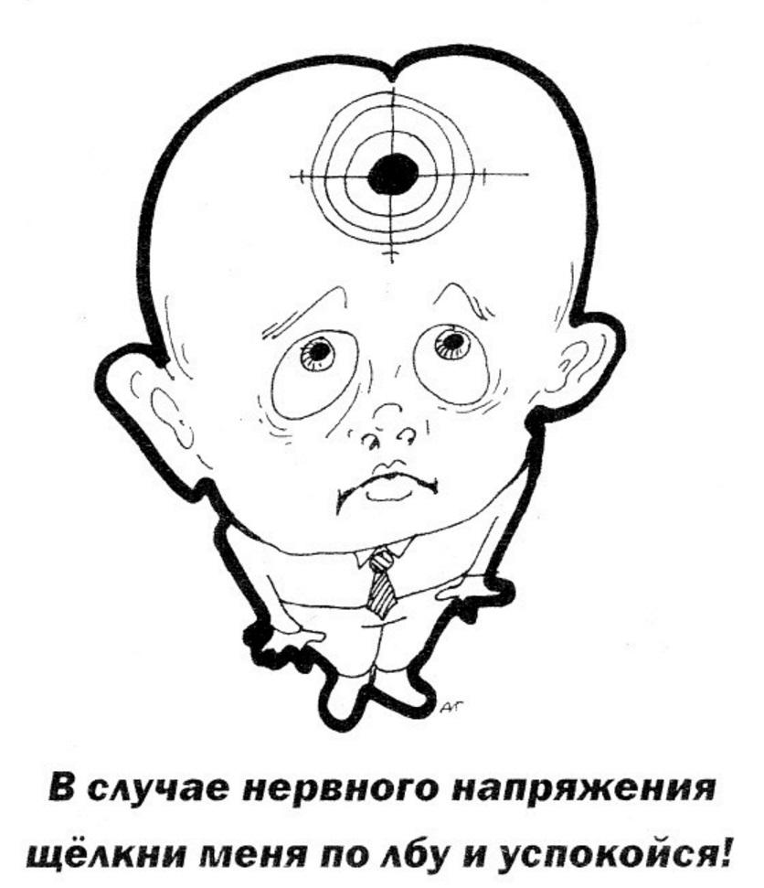 http://s2.uploads.ru/rU8M2.jpg