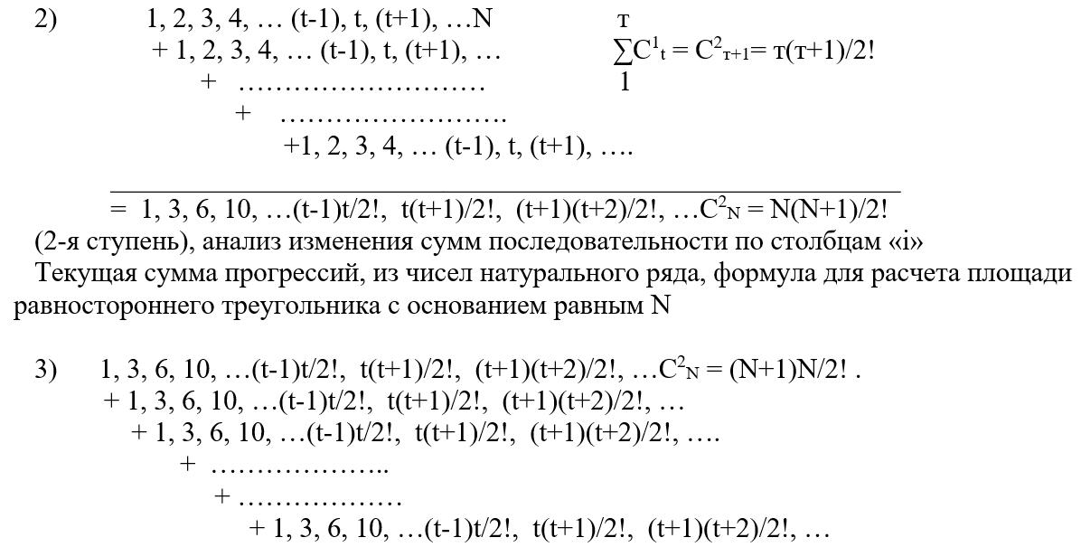 http://s2.uploads.ru/rVCjE.png
