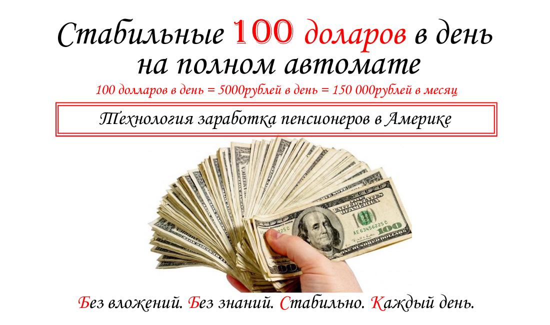 http://s2.uploads.ru/raA8T.jpg