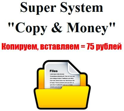 http://s2.uploads.ru/rjbax.jpg
