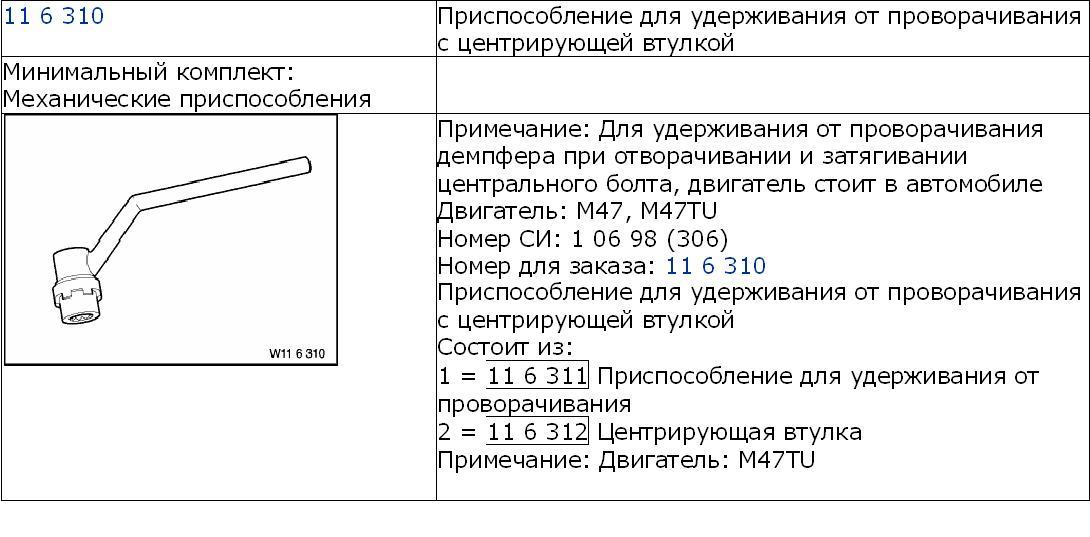 http://s2.uploads.ru/ruAfW.jpg