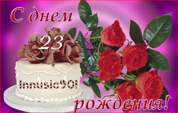 http://s2.uploads.ru/rwiao.jpg