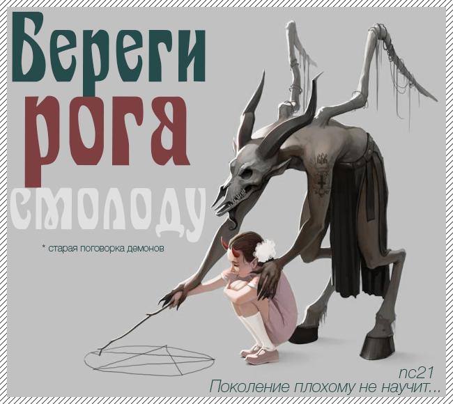 http://s2.uploads.ru/rzuBi.png