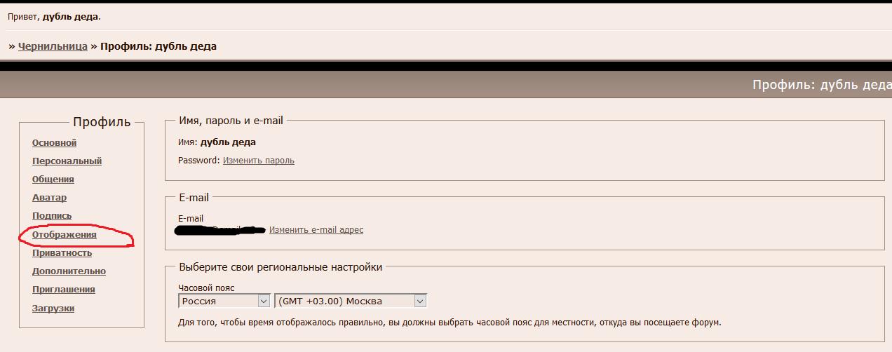 http://s2.uploads.ru/s7qxF.png