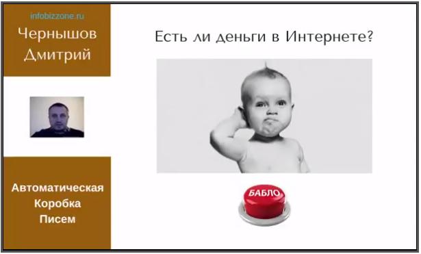 http://s2.uploads.ru/sLxzg.png