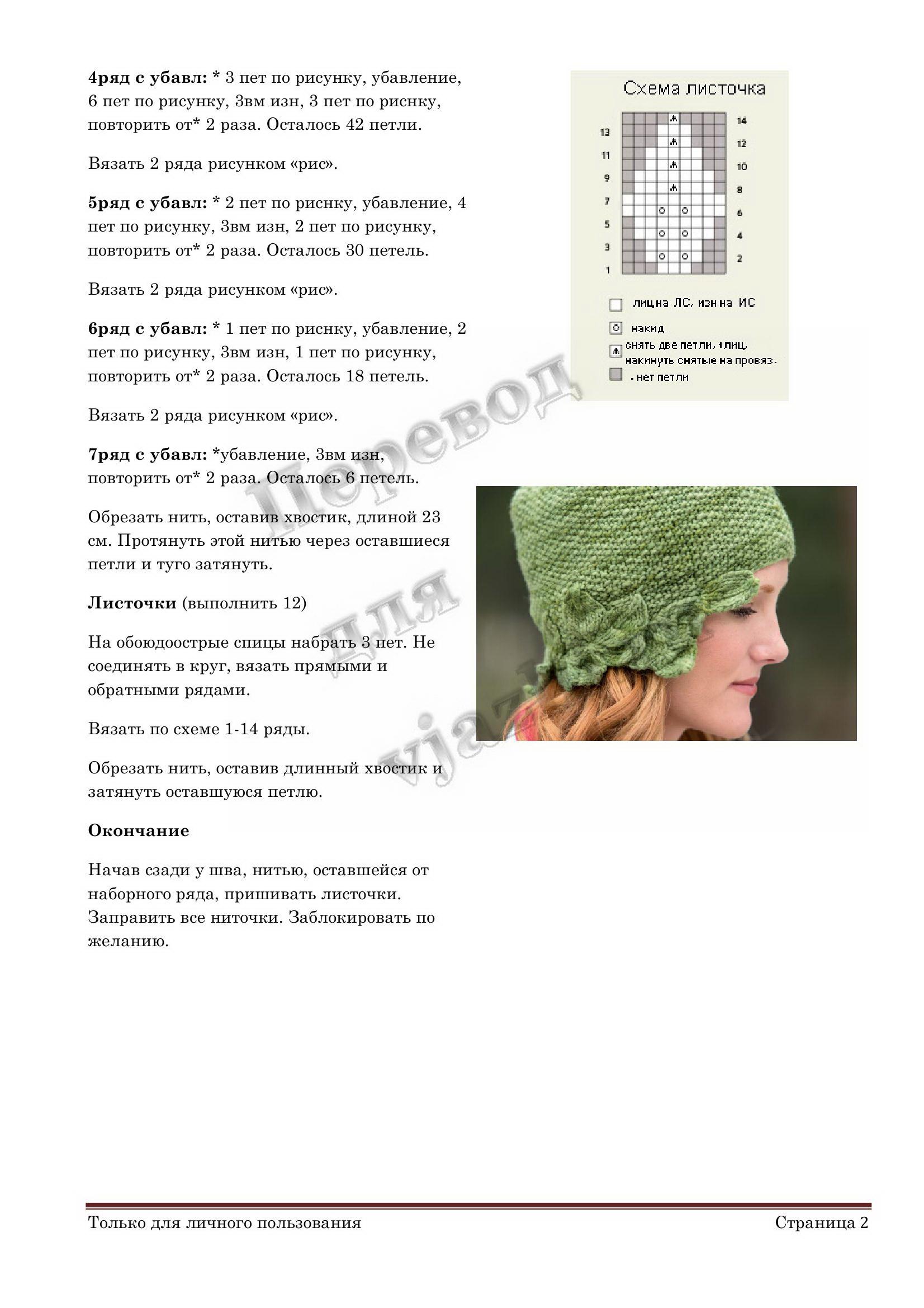http://s2.uploads.ru/sw68v.jpg