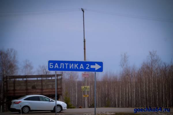 http://s2.uploads.ru/t/02Lu3.jpg