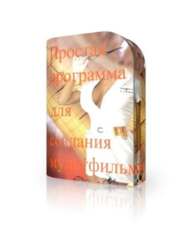 http://s2.uploads.ru/t/07S2D.jpg