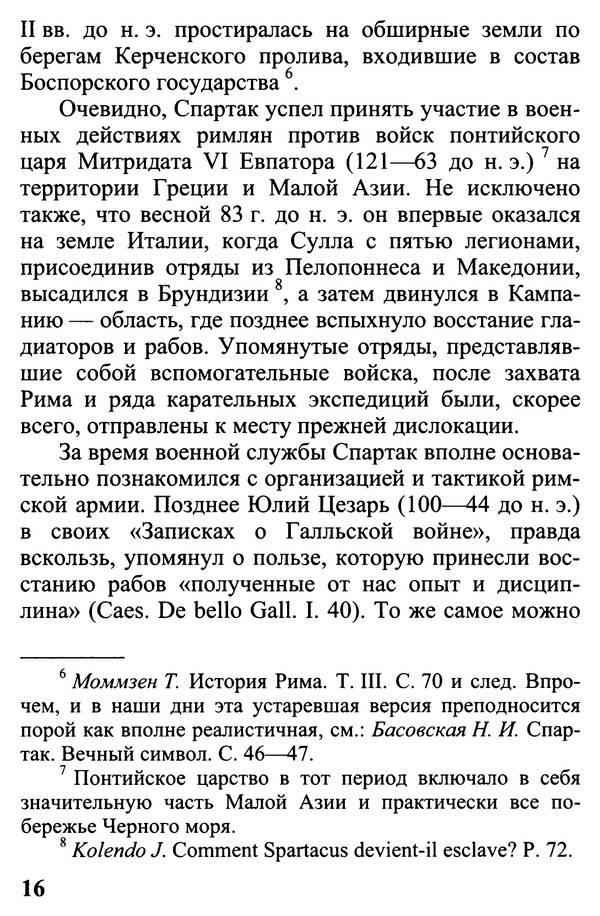 http://s2.uploads.ru/t/0GjTf.jpg