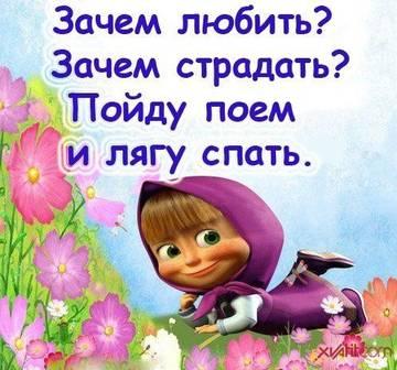 http://s2.uploads.ru/t/0Kv1I.jpg