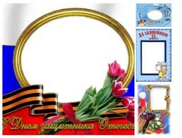http://s2.uploads.ru/t/0MP4c.jpg