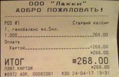 http://s2.uploads.ru/t/0N7vS.jpg