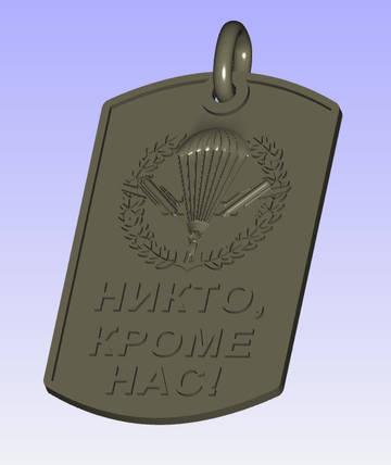 http://s2.uploads.ru/t/0V6xE.jpg