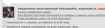 http://s2.uploads.ru/t/0cbls.jpg