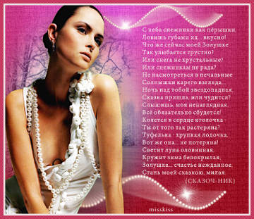 http://s2.uploads.ru/t/0weSV.jpg