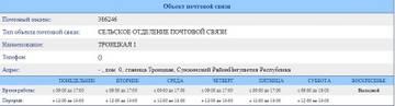 http://s2.uploads.ru/t/1B0mA.jpg