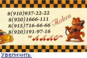 http://s2.uploads.ru/t/1FKOk.jpg