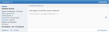 http://s2.uploads.ru/t/1IhBS.png