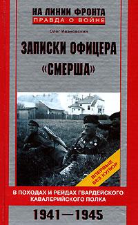 http://s2.uploads.ru/t/1Rym8.jpg