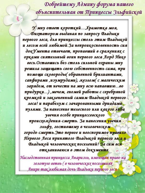 http://s2.uploads.ru/t/1T8yC.jpg