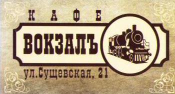 http://s2.uploads.ru/t/1aw6l.jpg
