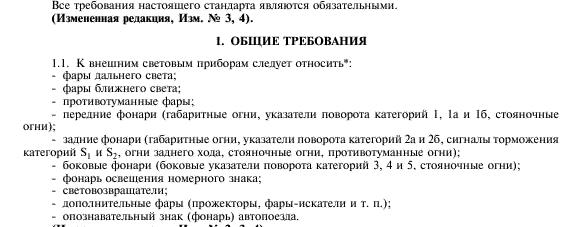 http://s2.uploads.ru/t/27zfL.png