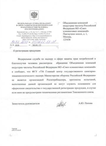 http://s2.uploads.ru/t/2A5Mz.jpg