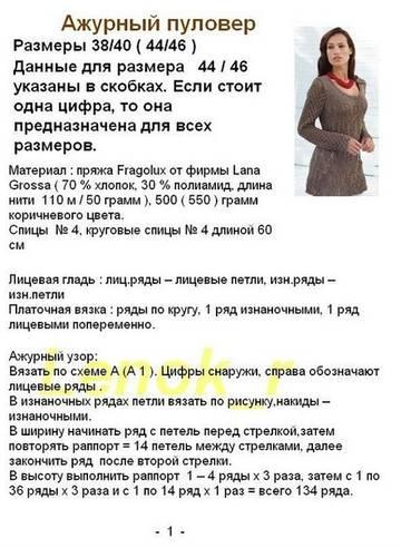 http://s2.uploads.ru/t/2ZmDb.jpg